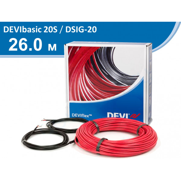 DEVIbaisic 20S DSIG-20 - 26 м