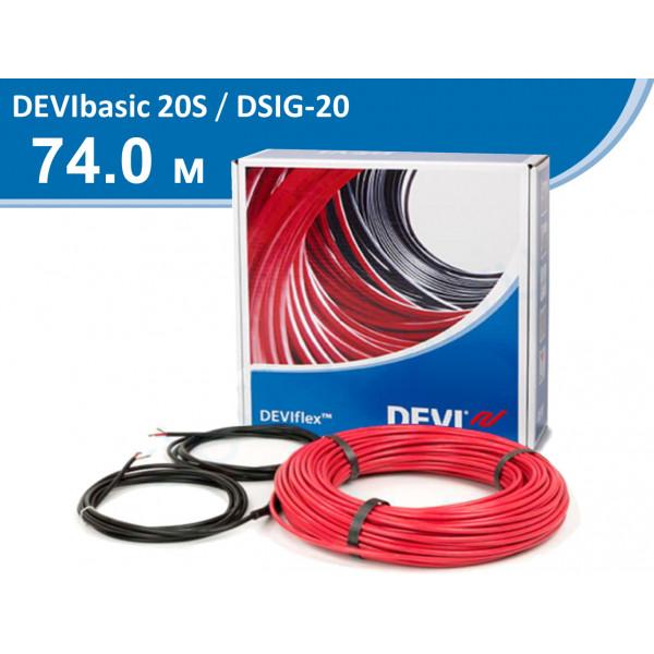 DEVIbasic 20S DSIG-20 - 74 м