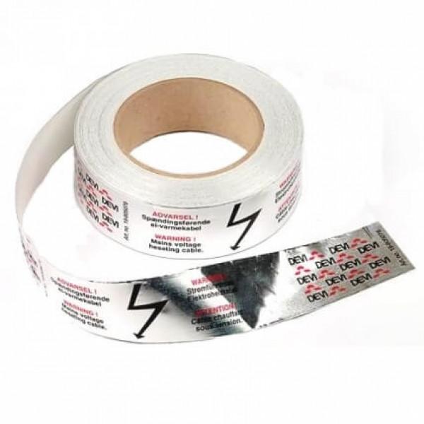 Лента алюминиевая (скотч) Alu tape 50 м.