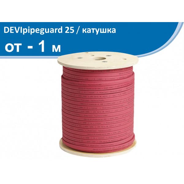 Devi Pipeguard 25 красный
