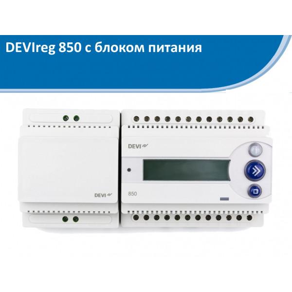 Devireg 850