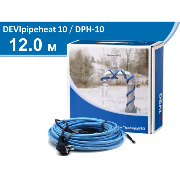 DEVIpipeheat 10 DPH-10 - 12 м