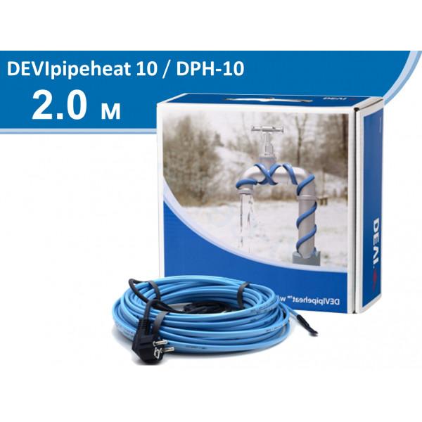 DEVIpipeheat 10 DPH-10 - 2 м