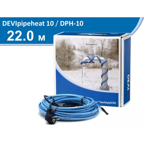 DEVIpipeheat 10 DPH-10 - 22 м