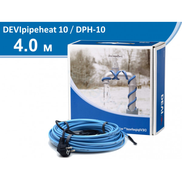 DEVIpipeheat 10 DPH-10 - 4 м
