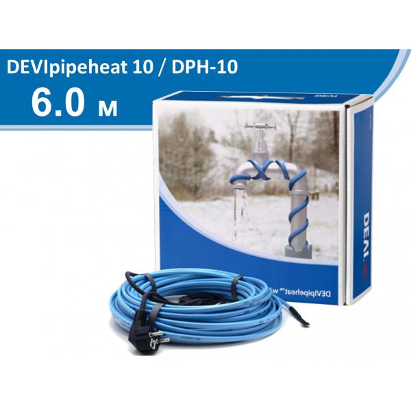 DEVIpipeheat 10 DPH-10 - 6 м